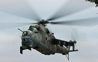 """The Mil Mi-24 (""""Hind"""")"""