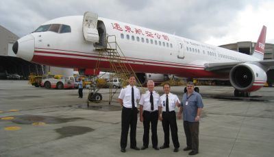 Taipei, B-757, L-R:  Michael Johnson, Captain John Baines, Captain Lucho Arias, Mr. Steve Weisberg