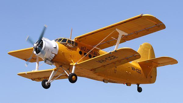 Jamestown Airshow by Ryan Hothersall