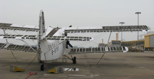 "An ""original Chinese design"" at the Zhuhai airport."