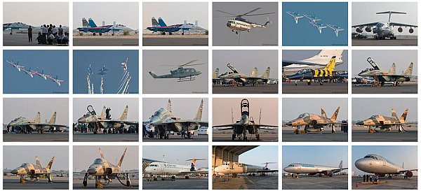 International Iran Airshow